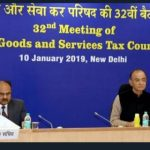32 GST Council GoM Real Estate